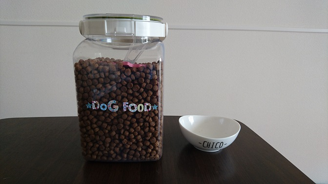 dog-food-case